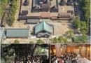 正月は日本全国の神々が集う「出雲大社」へ!